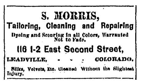 1880 advertisement for Samuel Morris' Shop.