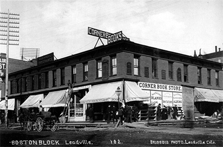 The Boston block in approximately 1887.